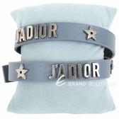 Dior J'ADIOR 銀字小牛皮雙圈手環/頸鍊(薄霧藍) 1840352-85