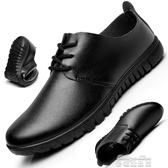 (免運)皮鞋男士休閒酒店牛筋底板鞋皮鞋酒店廚師廚房防滑防水防油工作勞保鞋