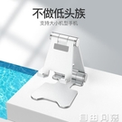 摩斯維 手機桌面支架蘋果ipad平板萬能通用懶人支撐架支夾座金屬鋁合金  自由角落