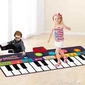 電子琴 兒童腳踏電子琴跳舞腳踩鋼琴毯男孩女孩寶寶益智禮物網紅音樂玩具 快速出貨YYS