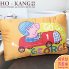 HO KANG 正版授權 天絲幼童水洗枕~ 佩佩豬 - 兜風-橘