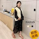 【HC5213】蝴蝶結領 點點壓紋雪紡洋裝