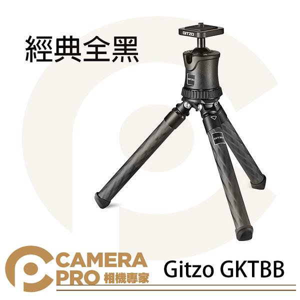◎相機專家◎ Gitzo GKTBB 經典全黑 碳纖迷你旅行者三腳架套裝 球形雲台 輕便攜帶 公司貨