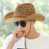 戶外草帽男夏天海邊沙灘帽西部牛仔帽子男士太陽帽防曬遮陽帽青年【跨店滿減】