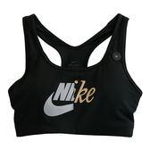 Nike AS NIKE SWOOSH MTLC FUTURA BRA  運動內衣 AQ8109010 女 健身 透氣 運動 休閒 新款 流行