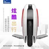 電動獨輪車 艾思維16寸電動獨輪車自平衡車代步車成人體感思維車電動滑板車 MKS聖誕節