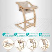 尿布臺 海豚星嬰兒餐椅實木兒童高餐椅多功能寶寶bb吃飯餐桌椅靠背椅椅子 夢藝家