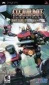 PSP Steambot Chronicles: Battle Tournament 改造大冒險:機動器對戰錦標賽(美版代購)
