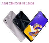 【刷卡分期】ASUS ZenFone 5Z 128G ZS620KL 6.2 吋 4G + 4G 雙卡雙待 後置智慧雙鏡頭