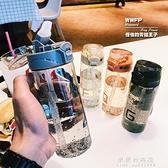 吸管杯Tritan健康水杯女吸嘴杯彈蓋一鍵飲水防漏耐熱兒童便攜學生【果果新品】