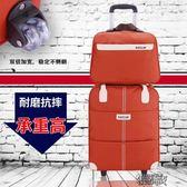 拉桿包 旅行包拉桿包女行李包袋短途旅游出差包大容量輕便手提拉桿登機包 YXS街頭布衣