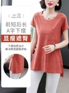 夏裝2021年新款女大碼女裝純棉中長款寬鬆短袖t恤女夏季上衣韓版 漫步雲端