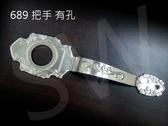 ID689 有孔把手230mm 銀色附螺絲鋁門把手不鏽鋼把手門把落地門把手把手取手紗門把手握把