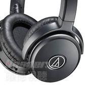 【曜德/ 送硬殼收納盒】鐵三角 ATH-ANC50iS 主動式抗噪耳機 支援智慧型手機通話 / 免運