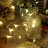 星星彩燈裝飾燈泡節日臥室滿天星夢幻串燈宿舍文藝掛燈浪漫小清新