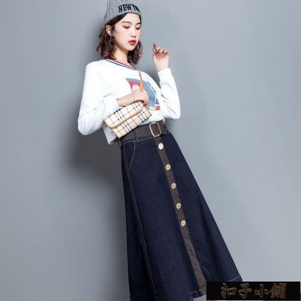 新款韓版高腰A字牛仔長裙女 時尚ins熱賣爆款 9960-9【雙十一狂歡】