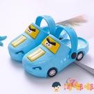 兒童拖鞋夏季男童卡通涼拖小孩室內防滑女童洞洞鞋【淘嘟嘟】
