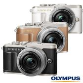 OLYMPUS PEN EPL9 + 14-42mm EZ 電動鏡 (3.6.12 0利率分期 )
