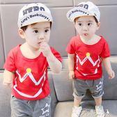 男童T恤 全棉夏季男童短袖T恤純棉1周歲2到3歲半4至5-6男孩小童男寶寶夏裝  提拉米蘇