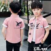 男童短袖襯衫夏季2021薄款中大童洋氣兒童純棉個性襯衣寶寶上衣潮