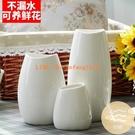 景德鎮陶瓷現代簡約小花瓶北歐客廳干花插花餐桌裝飾品擺件【白嶼家居】