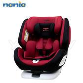 納尼亞 Nania 納歐聯名360度旋轉 0-12歲 Isofix 汽車安全座椅/汽座(紅色) FB00360