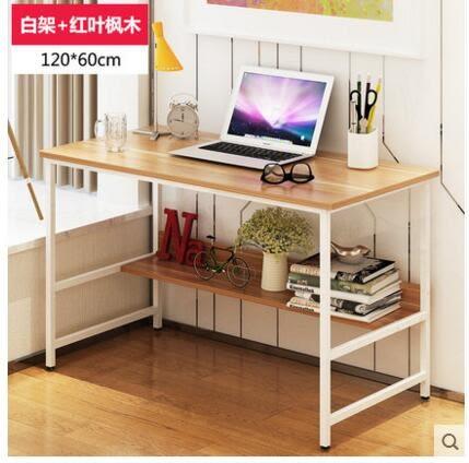 電腦桌 台式 家用簡約現代書桌書架組合桌子簡約書桌寫字桌