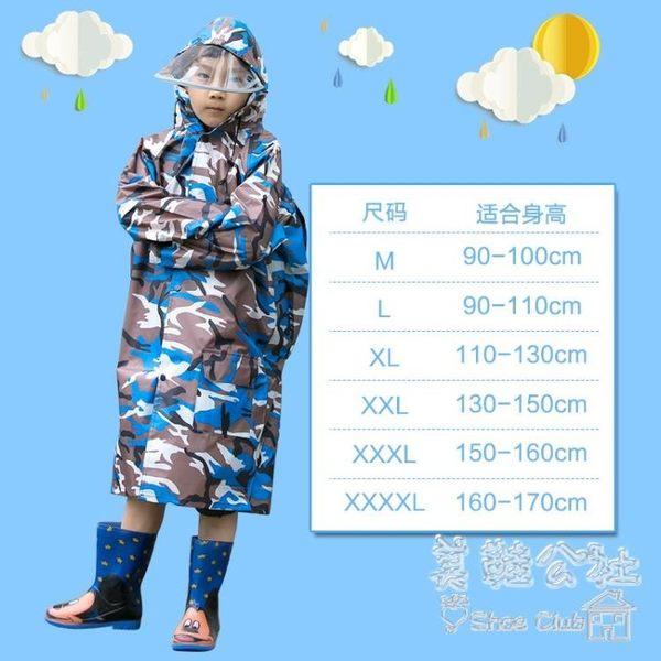 韓版太空兒童防水雨衣帶書包位式 雙帽瞻款    SQ6714[美鞋公社]