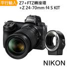 NIKON Z7+FTZ轉接環+Z24-70mm f/4 S*(中文平輸)