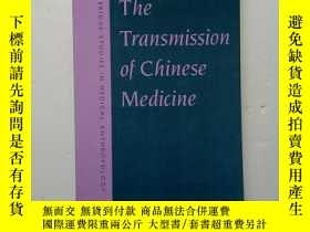 二手書博民逛書店the罕見transmission of chinese medicine 中醫的傳播Y254853 ELIS