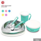 VIIDA Souffle 抗菌不鏽鋼兒童餐具組 學習餐具禮盒 0107 好娃娃