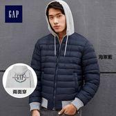 Gap男裝 Logo兩面穿舒適休閒長袖棉衣 373681-海軍藍