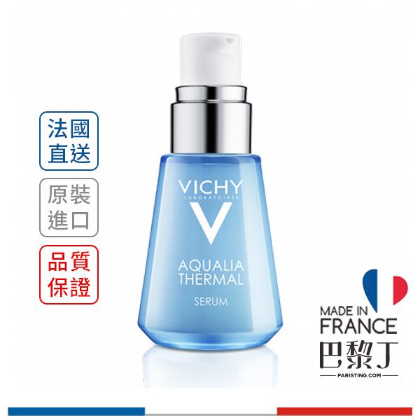 【法國最新包裝】Vichy 薇姿 智慧保濕超進化精華 30ml【巴黎丁】