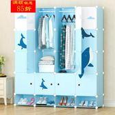 簡易衣櫃塑料兒童寶寶收納櫃組裝單人衣櫥簡約現代儲物櫃子經濟型【全館85折最後兩天】
