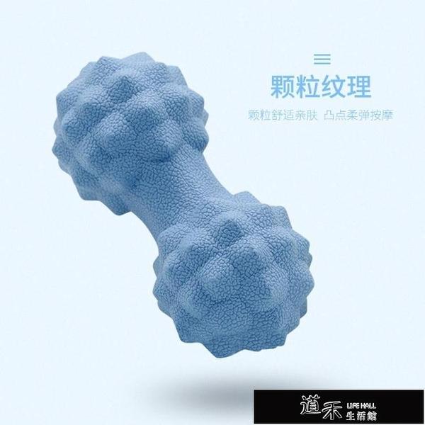 筋膜球 硅膠雙球連體筋膜球花生球肌肉放鬆全身穴位按摩瑜伽球活動經絡 快速出貨