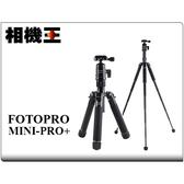 ★相機王★Fotopro Mini-Pro+ 專業迷你腳架 黑色 湧蓮公司貨