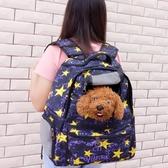 貓包貓咪露頭雙肩包狗狗透氣旅行便攜包胸前貓包寵物包外出背包狗