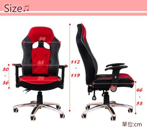 《嘉事美》伊葳獨立筒可調扶手高背賽車辦公椅(鋁合金腳+PU輪) / 主管椅 立鏡 辦公傢俱