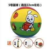 兒童玩具 寶寶小皮球兒童彈力球類玩具7號小孩幼兒園專用3號5號拍拍小籃球 城市科技