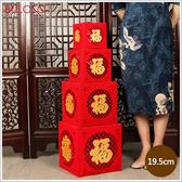 《不囉唆》春節 鏤空盒子擺件19.5*19.5CM (不挑色/款) 新年 裝飾 佈置【A432961】