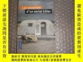 二手書博民逛書店法文【les罕見vacances dun serial kill