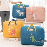 幼稚園被子收納袋大號裝棉被的袋子手提衣服打包袋行李袋家用被褥【邻家小鎮】