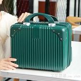 韓版手提箱子小行李箱女14寸化妝包迷你旅行箱便攜16寸手提箱子 【新年優惠】
