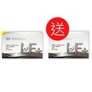 優樂 綜合球蛋白(粉包) 2gX70包買一送一,共2盒[衛立兒生活館]