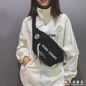 新款胸包女士韓版潮側背包牛津胸前挎包單肩包男運動時尚腰包 科炫數位