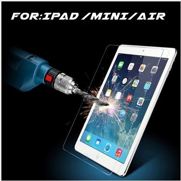 Apple iPad mini2 mini3 鋼化玻璃貼 9H 日本旭硝子 AGC 玻璃 平板 玻璃貼