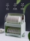 碗櫃 廚房置物架帶蓋碗碟收納架裝碗筷收納盒箱雙層瀝水碗架台面碗櫃 俏girl