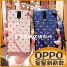 星星斜背款|OPPO A73 5G A72 A9 A5 2020 可愛少女 插卡手機殼 錢包款 軟殼保護套 卡槽夾