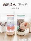 狗狗飲水器寵物喝水喂水器貓咪飲水機小狗水壺狗碗自動喂食器用品  自由角落