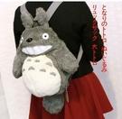 【發現。好貨】日本宮崎駿 龍貓 豆豆龍 雙肩背包超可愛創意龍貓背包後背包雙肩包動漫背包